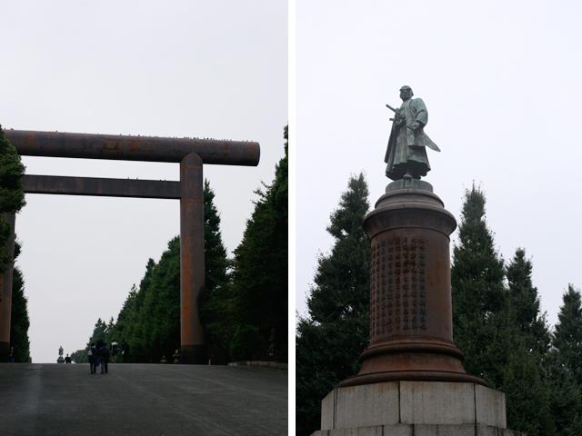 Iron Gate and Ōmura Masujirō