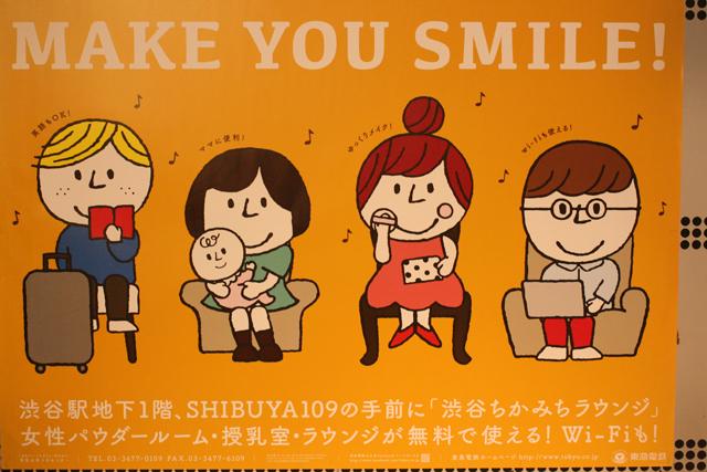 tokyo last advert