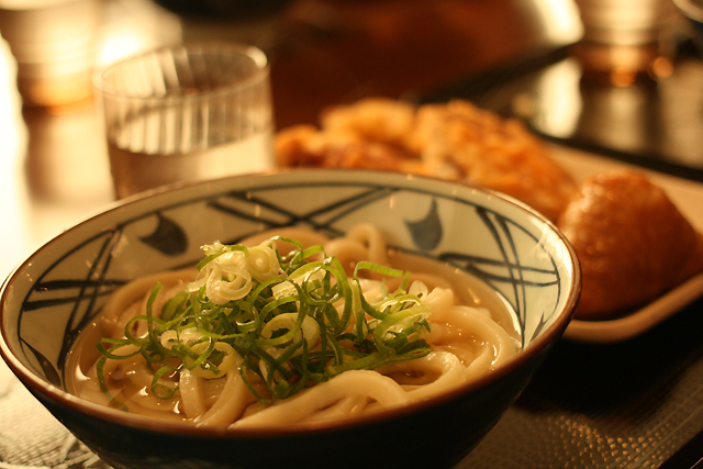 udon 2