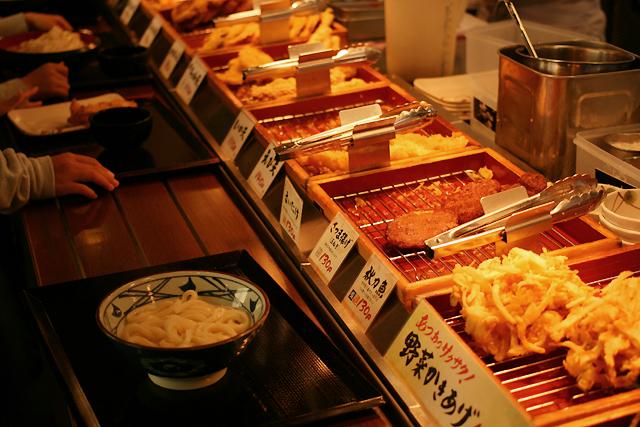 udon place