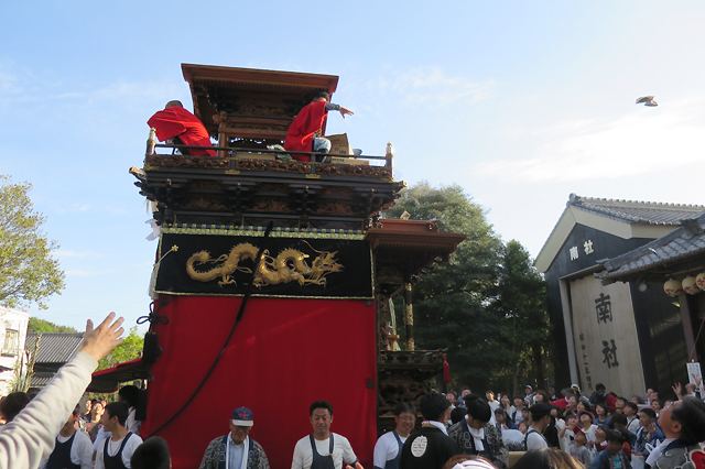 agui festival 2