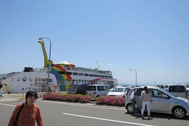 giraffe boat