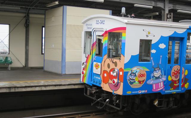 kochi - anpan train