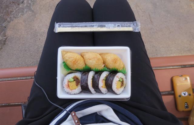 kochi - lunch