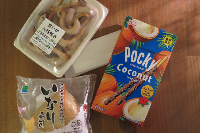 kochi - meal