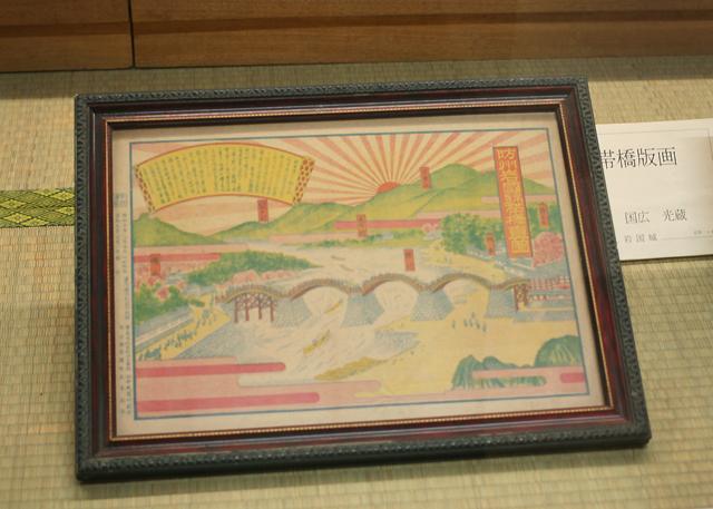 Iwakuni museum piece